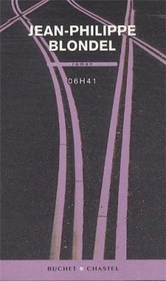 """Afficher """"06H41"""""""