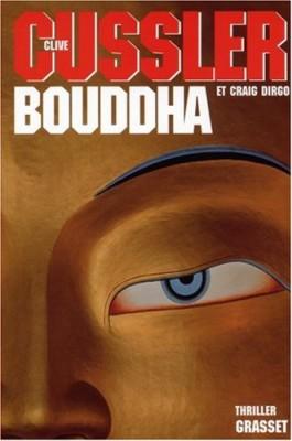 "Afficher ""Bouddha n° 1"""