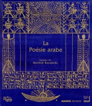 """Afficher """"La Poésie arabe"""""""
