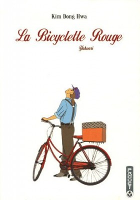 "Afficher ""La bicyclette rouge n° 1 Yahwari"""