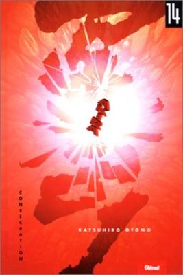 """Afficher """"Akira n° 14 Consécration"""""""