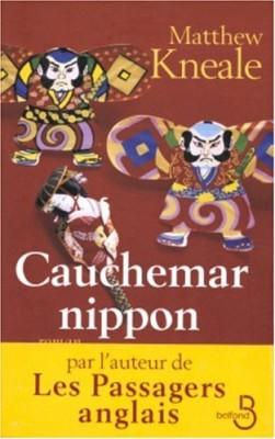 """Afficher """"Cauchemar nippon"""""""