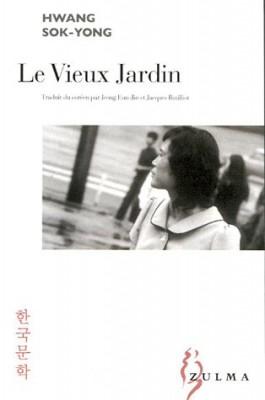 """Afficher """"Vieux jardin (Le)"""""""