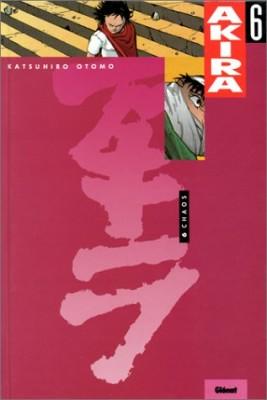 Couverture de Akira n° 6 : Chaos