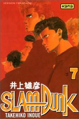 "Afficher ""Slam Dunk n° 7"""