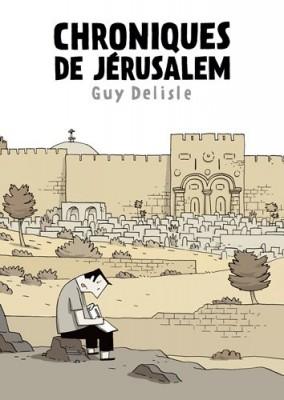 vignette de 'Chroniques de Jérusalem (Guy Delisle)'