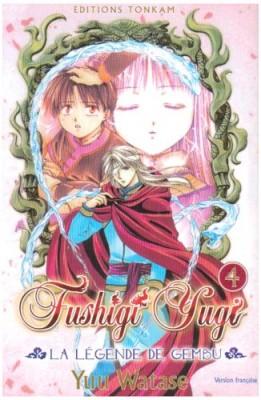 """Afficher """"Fushigi Yugi n° 4"""""""
