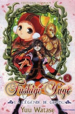 """Afficher """"Fushigi Yugi n° 3"""""""