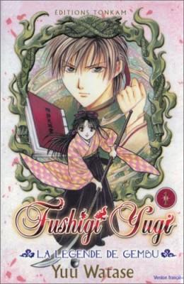 """Afficher """"Fushigi Yugi n° 1"""""""