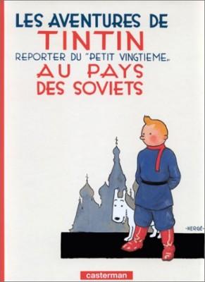 "Afficher ""Tintin n° 1 Tintin au pays des soviets"""