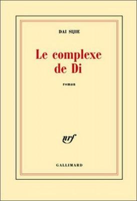 """Afficher """"Le Complexe de Di"""""""