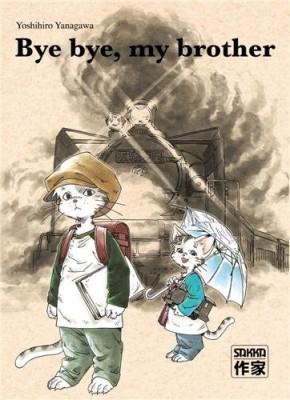vignette de 'Bye bye, my brother (Yoshihiro Yanagawa)'