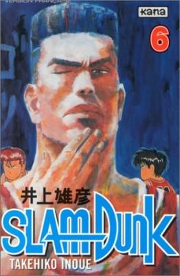 "Afficher ""Slam Dunk n° 6"""