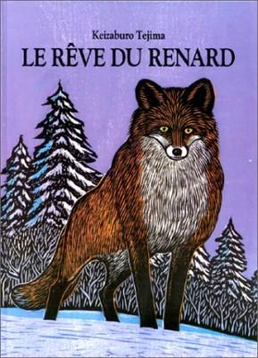 vignette de 'Le Rêve du renard (Keizabur? Tejima)'