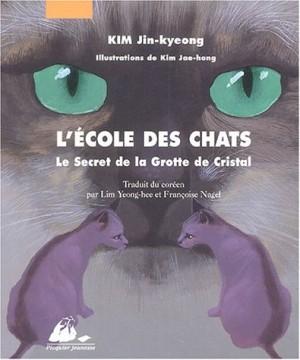 """Afficher """"L'école des chats n° 1 Le secret de la Grotte de cristal"""""""