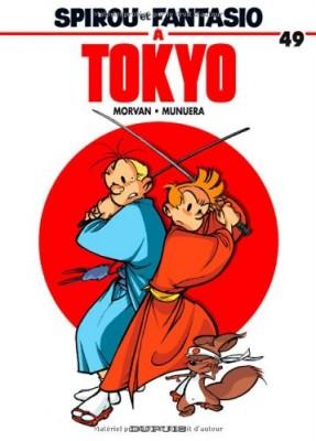 """Afficher """"Spirou et Fantasio n° 49 Spirou et Fantasio à Tokyo"""""""