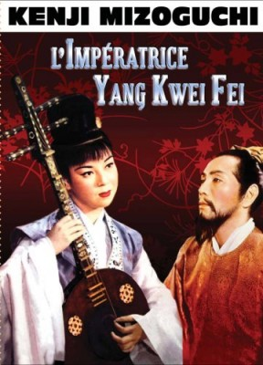 """Afficher """"impératrice Yang Kwei Fei (L')"""""""