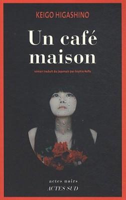 """Afficher """"Un café maison"""""""