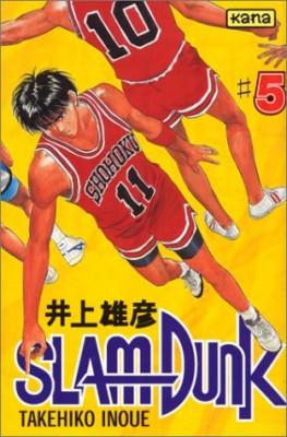 "Afficher ""Slam Dunk n° 5"""