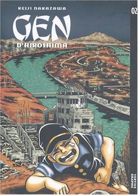 """Afficher """"Gen d'Hiroshima n° 2"""""""