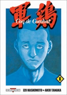 """Afficher """"Coq de combat"""""""