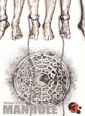 vignette de 'Manhole n° 3 (Tetsuya Tsutsui)'