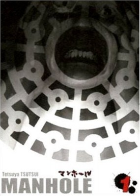 vignette de 'Manhole n° 1 (Tetsuya Tsutsui)'