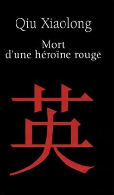 """Afficher """"Mort d'une héroïne rouge"""""""