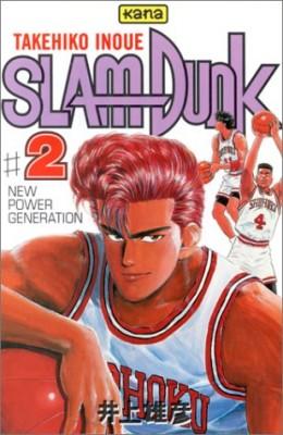"Afficher ""Slam Dunk n° 2"""