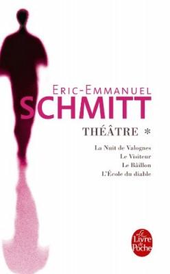 "Afficher ""Théâtre n° 1"""