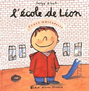 """Afficher """"L'Ecole de Léon"""""""
