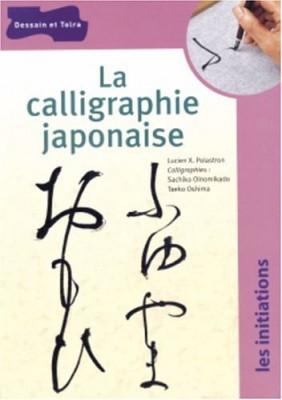 """Afficher """"calligraphie japonaise (La)"""""""