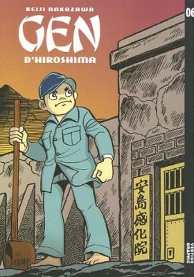 """Afficher """"Gen d'Hiroshima n° 6"""""""