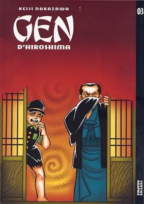 """Afficher """"Gen d'Hiroshima n° 3"""""""