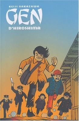 """Afficher """"Gen d'Hiroshima n° 5"""""""