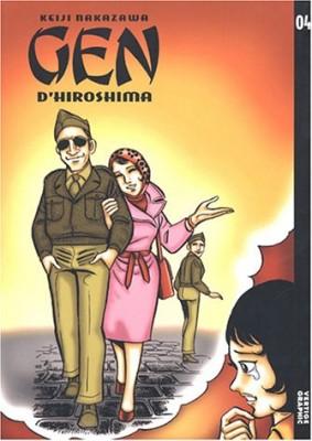 """Afficher """"Gen d'Hiroshima n° 4"""""""
