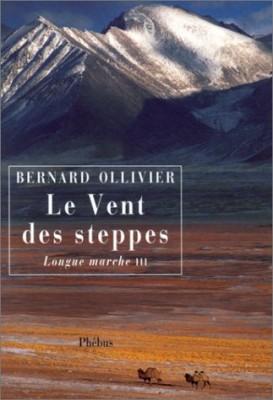 """Afficher """"Longue marche n° 3 Le vent des steppes, T. 03"""""""