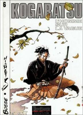 """Afficher """"Kogaratsu n° 6 L'homme sur la vague"""""""