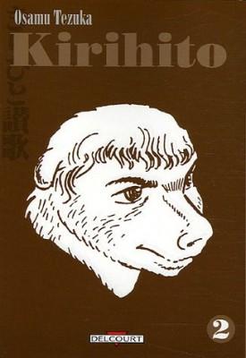 """Afficher """"Kirihito n° 2"""""""