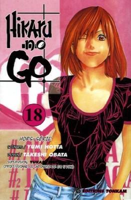 """Afficher """"Hikaru no go n° 18"""""""