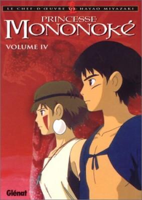 """Afficher """"Princesse Mononoké n° 4"""""""