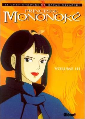 """Afficher """"Princesse Mononoké n° 3"""""""
