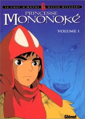 """Afficher """"Princesse Mononoké n° 1"""""""