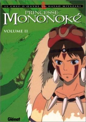"""Afficher """"Princesse Mononoké n° 2"""""""