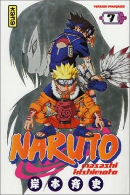 """Afficher """"Naruto n° 7 Naruto 7"""""""