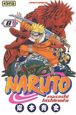 """Afficher """"Naruto n° 8 Naruto 8"""""""