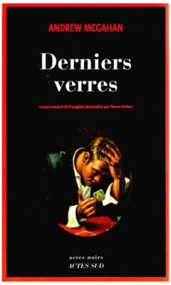 """Afficher """"Derniers verres"""""""