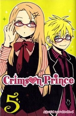 "Afficher ""Crimson prince n° 5"""