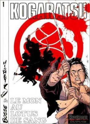"Afficher ""Kogaratsu n° 1 Le mon au lotus de sang"""