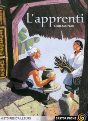 """Afficher """"L'apprenti"""""""